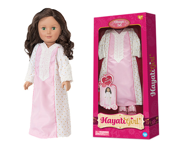 Abaya Set for Hayati Girl Doll