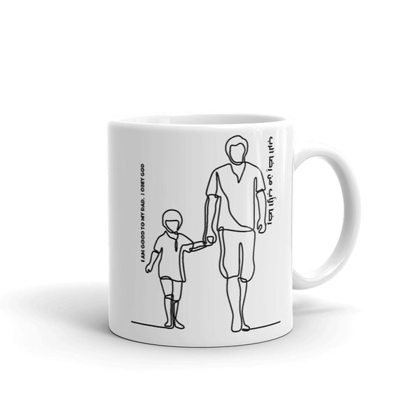 In Time for Fathers Day: High quality ceramic mug