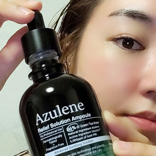 AZULENE RELIEF SOLUTION AMPOULE 150ML $170