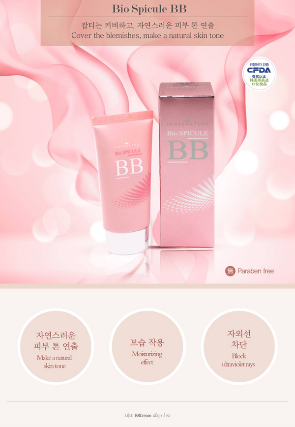 SPICULE BB CREAM 40G $60