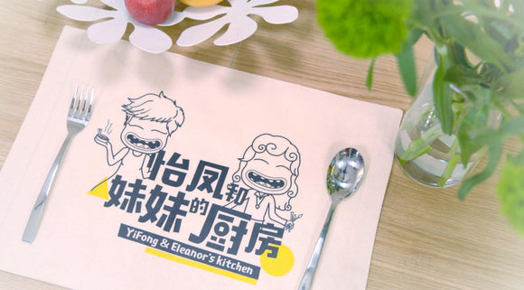 YiFong & Eleanor's Kitchen 怡凤和妹妹的厨房