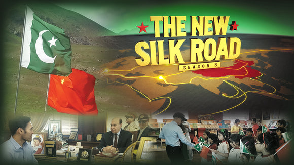 The New Silk Road  新丝绸之路