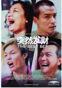 The Best Bet 突然发财