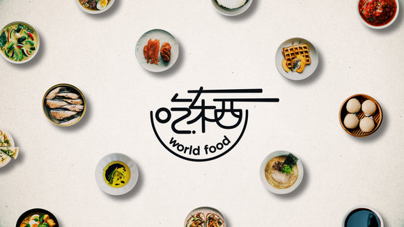 World Food 吃.东西