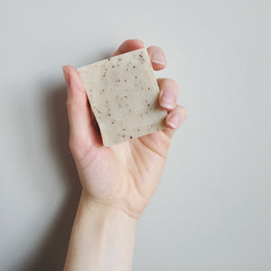 Vegan Natural Coffee Unscented Bar Soap