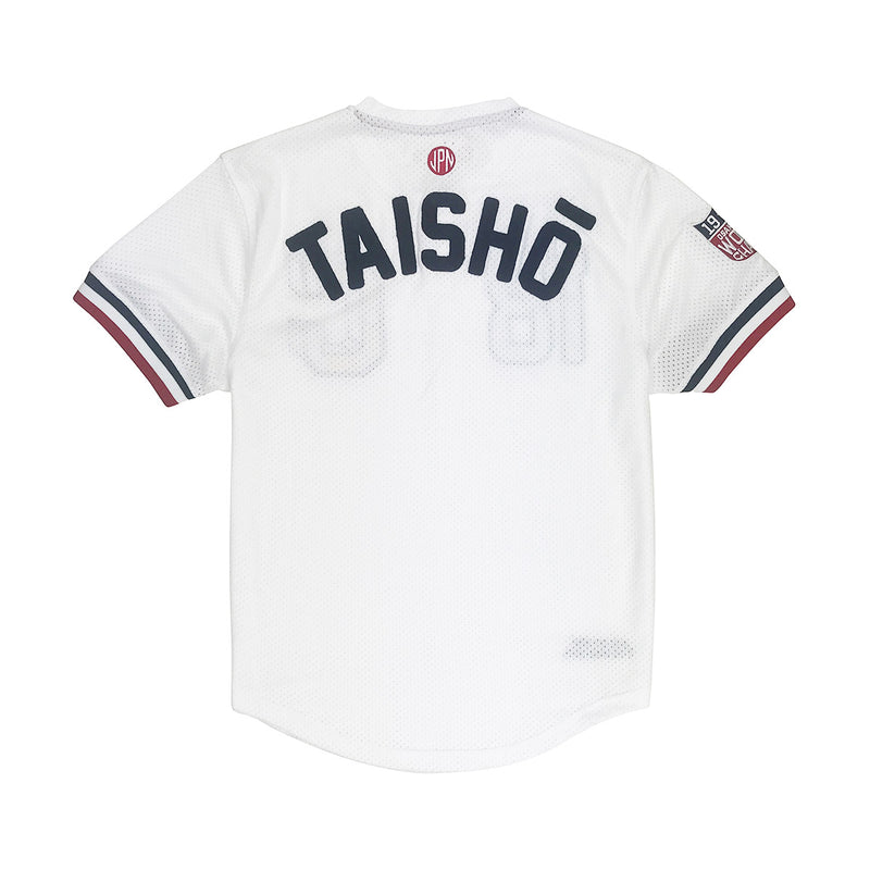 Iro-Ochi Taisho Batting Jersey White Back