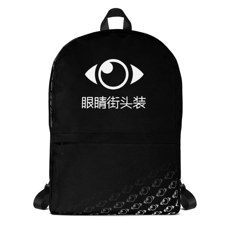 Eye Perceptions Backpack