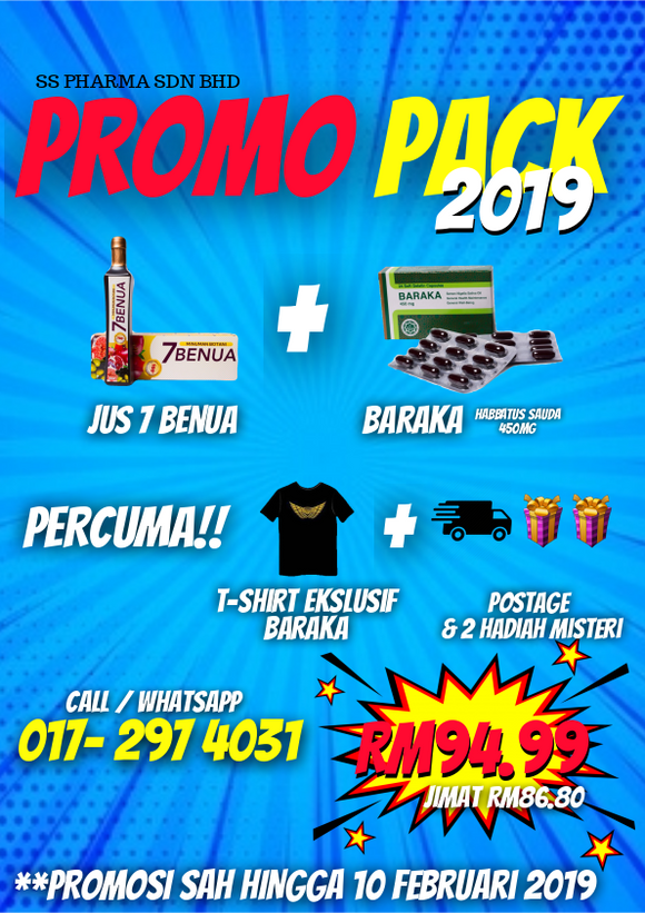 PROMO PACK 2019