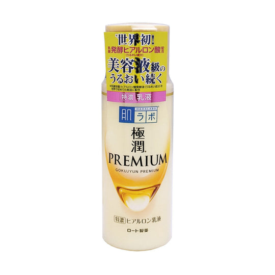 Hada Labo Gokujyun Premium Hyaluronic Emulsion New Formula- Japanese beauty products-skincare-milky lotion-hyaluronic acid-Rohto