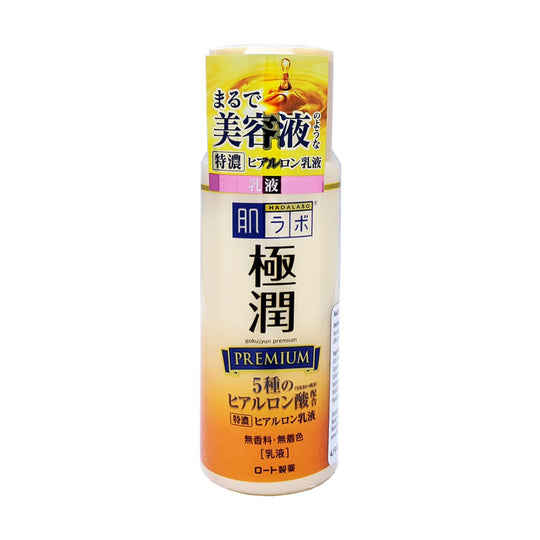 Rohto Hada Labo Gokujyun Premium Hyaluronic Emulsion- keshome- authentic japanese beauty products- jbeauty-emulsion- milky lotion- skincare- hyaluronic acid- sacran