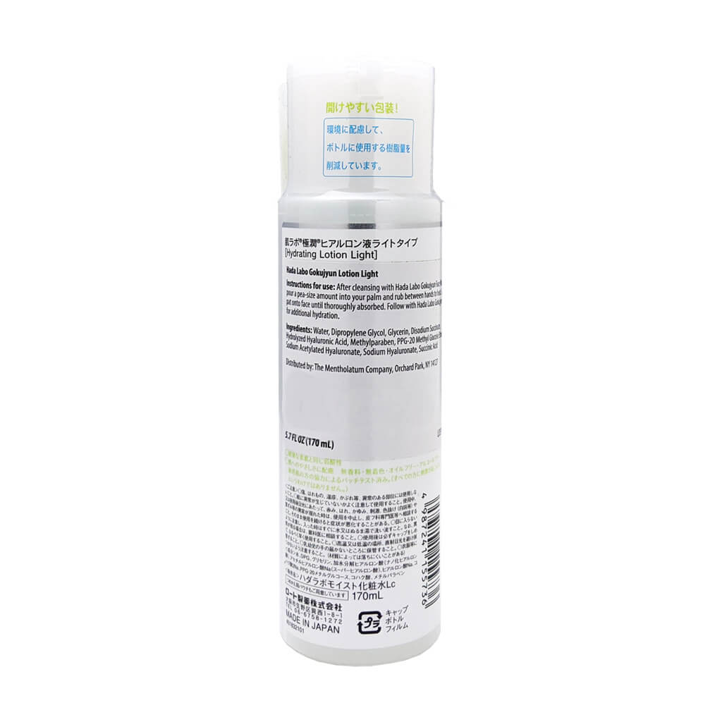Rohto Hada Labo Gokujyun Hyaluronic Lotion Smooth Light- keshoume- authentic japanese beauty products- skincare- toner- lotion- hyaluronic acid- ingredients