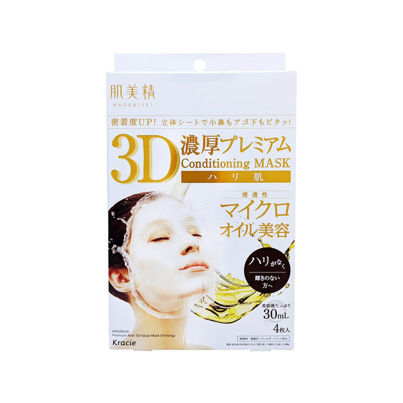 Kracie Hadabisei 3D Premium Face Mask Firm Skin-Keshoume-Japanese beauty products-skincare-sheet masks