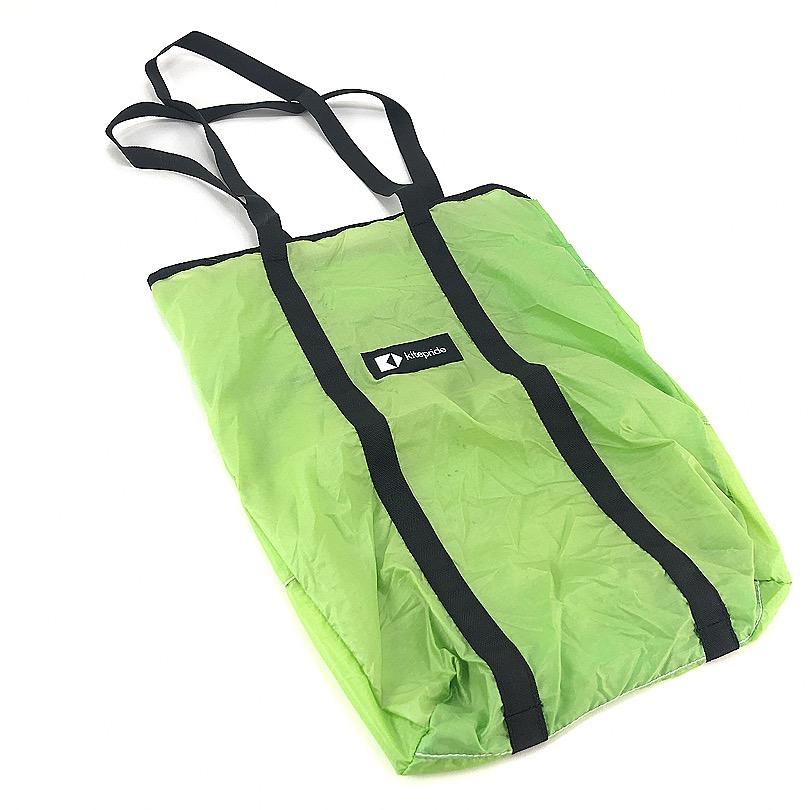 Shopper - Lime Green - kite.pride