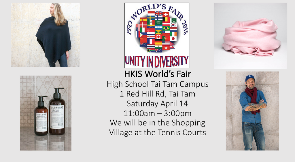 HKIS World's Fair, April 14