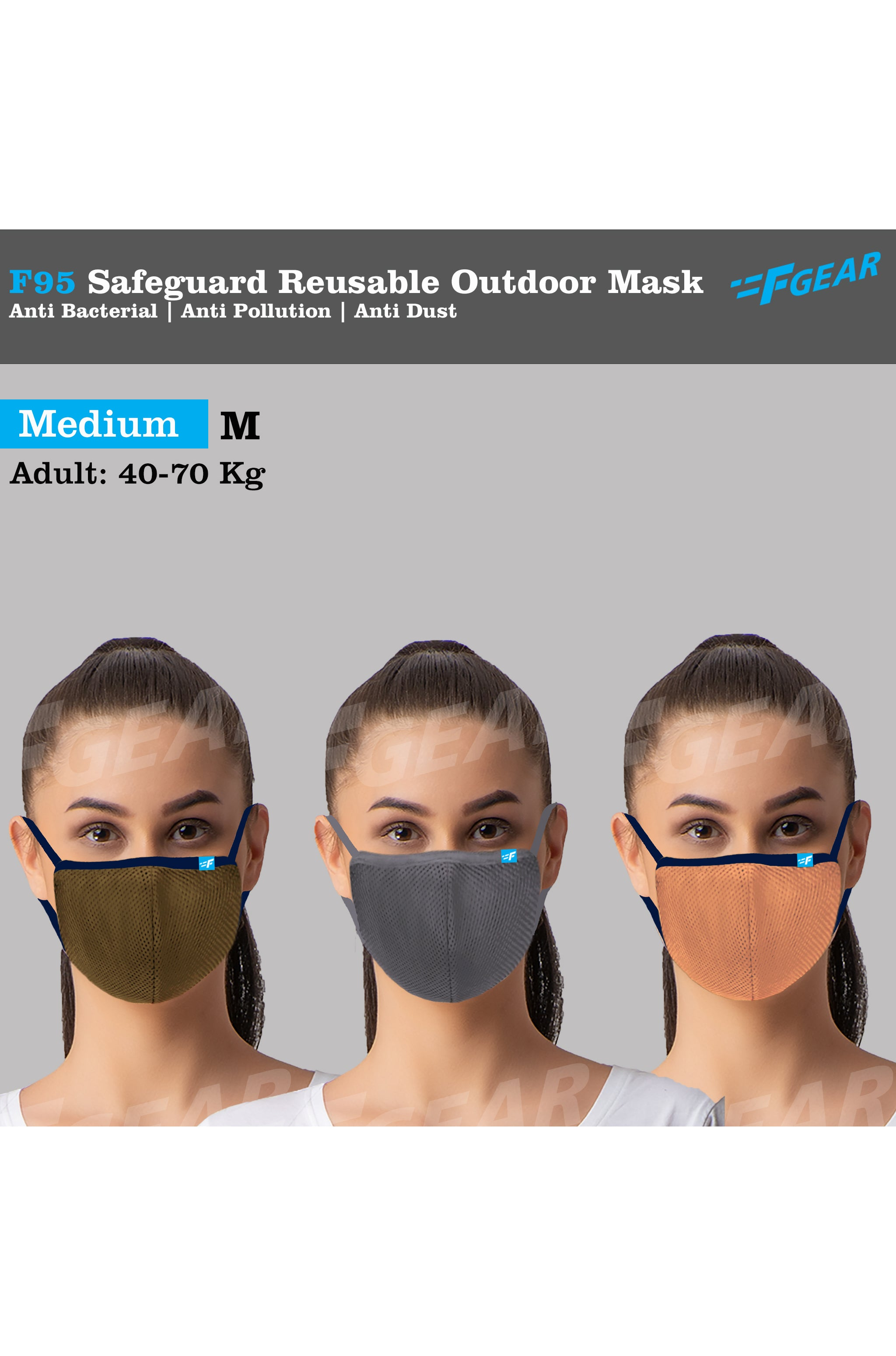 F95 Khaki Grey Skin Reusable Washable F Gear Mask PACK-3
