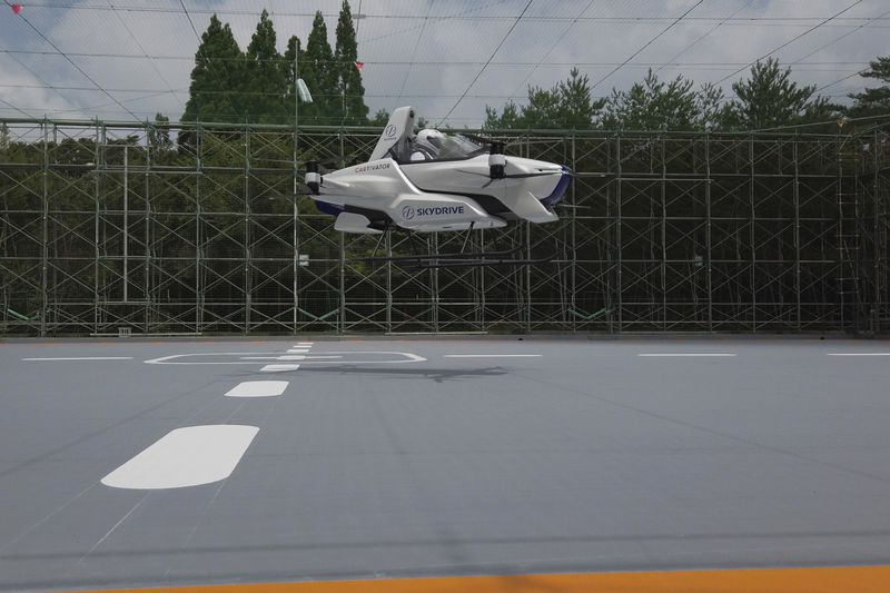 Do you want to fly in a car? Get ready for the upcoming flying car.