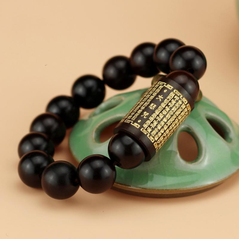 1.3cm Lettering Jujube Wood Prayer Beads with Buddhist Text Bracelet