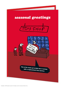 Bus Replacement Christmas Card
