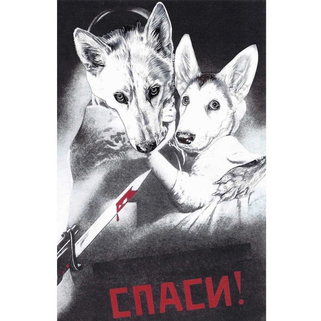 Drawing and photo montage of wolves and Russian WWII propaganda poster