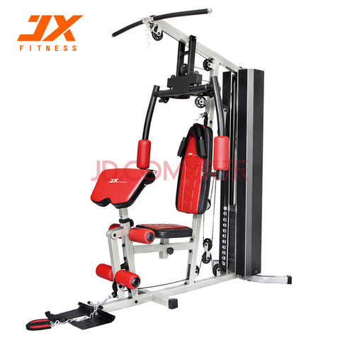 Commercial Deluxe One Station Multi Gym Body Builder