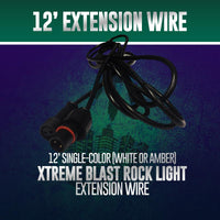 12' (Single Color) Rock Light Extension Wire
