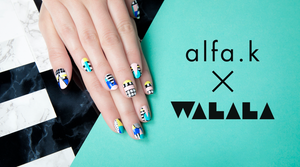 AK by Camille Walala nail patches