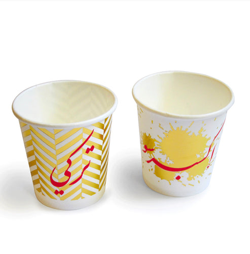 Espresso & Terkeh Paper Cups by Rana Salam