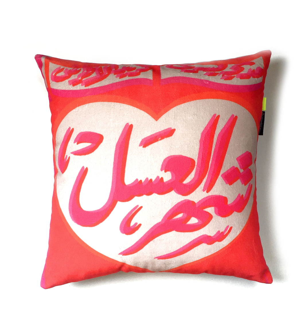 Shaher el Asal Collection Velvet Pillow by Rana Salam