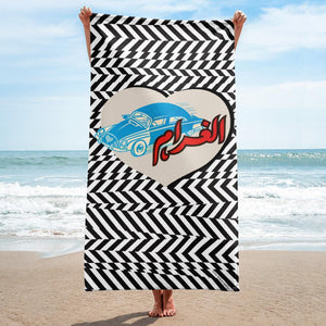 Taxi Al Gharam Beach Towel by Rana Salam
