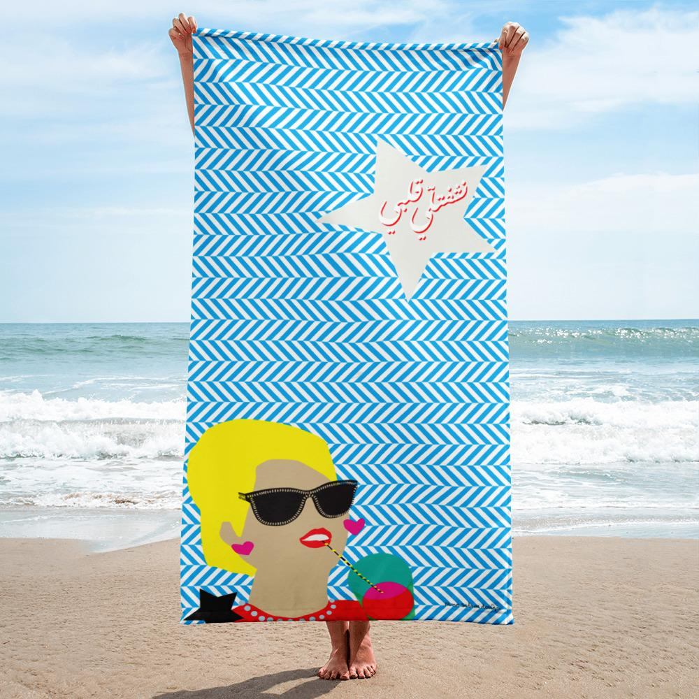 Um Blond Beach Towel by Rana Salam