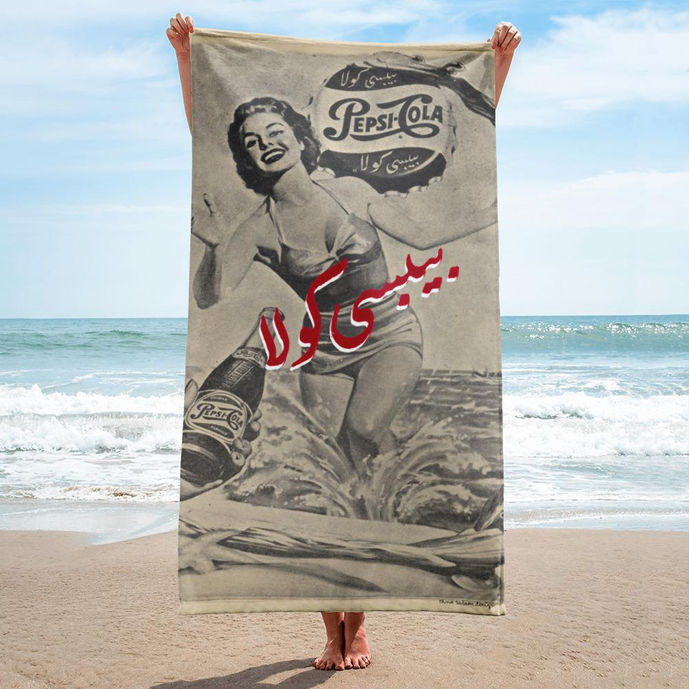 Pepsi Cola Beach Towel by Rana Salam