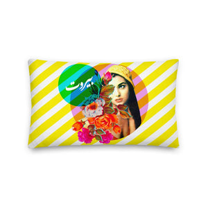 Beirut Girl Cotton Pillow by Rana Salam