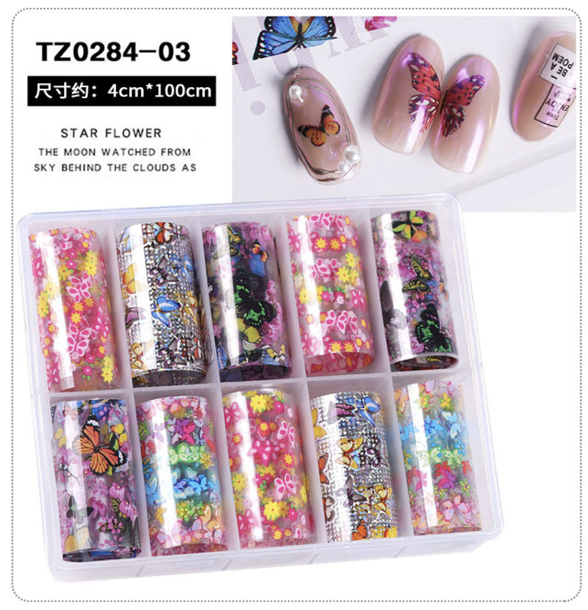 Nail art foil paper - 10pc Butterfly (A)