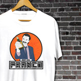 Franco Begbie trainspotting Men's t-shirt - The Working-class Brand - Closer Than Most