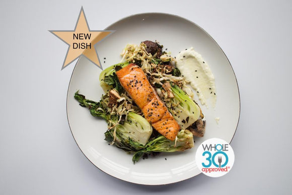 Wasabi Salmon with Bok Choy and Shiitakes W30