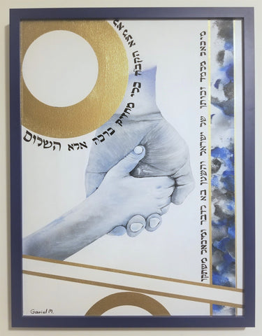 Shalom Painting - ChristmaShop