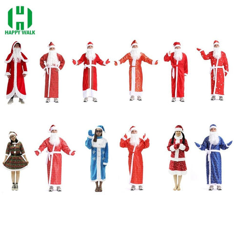 Christmas Party Suits For Adults - ChristmaShop