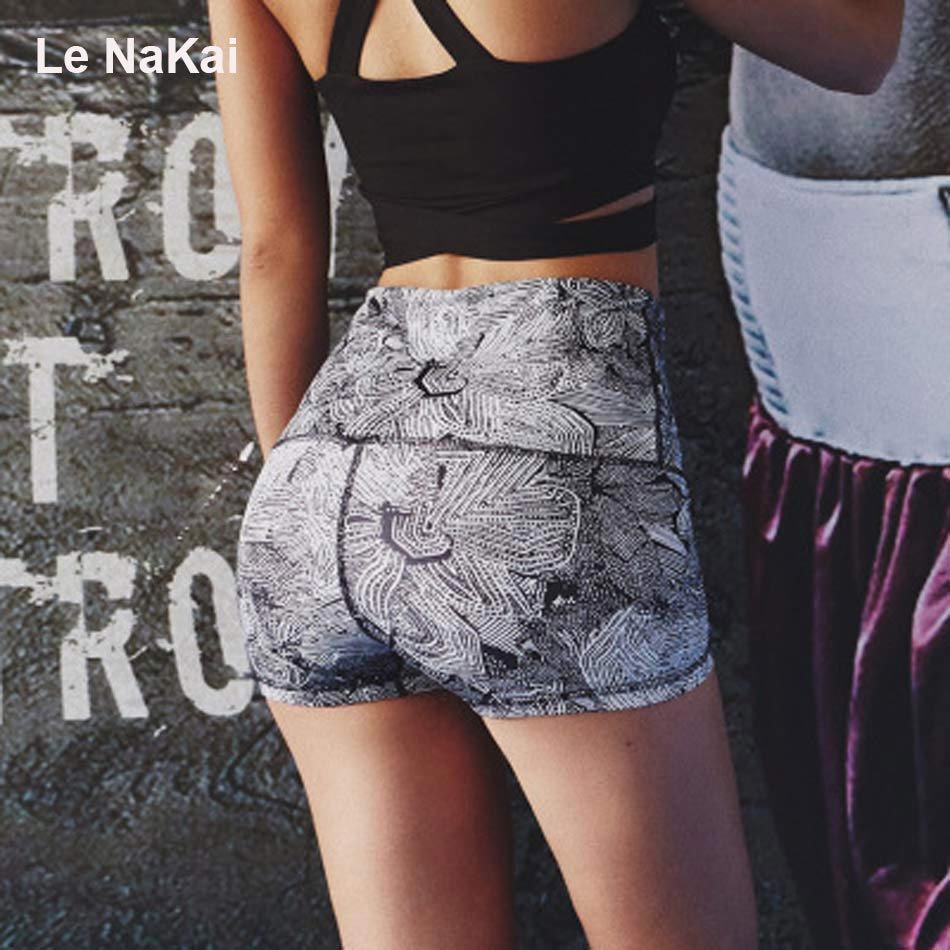 Stretchy High Waitsed Grey Leaf Printed Shorts
