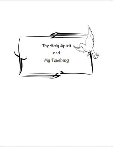 The Holy Spirit & My Teaching Devotional