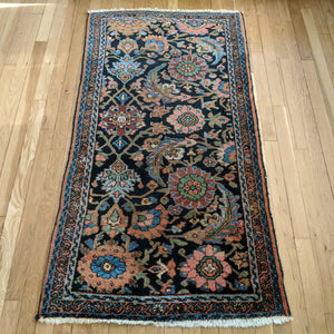 January Vintage & Antique Rug Feature