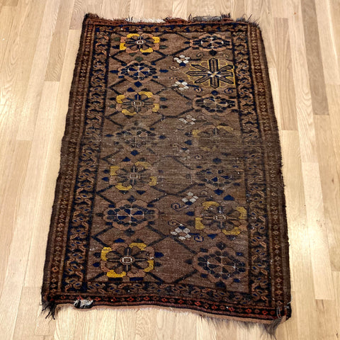 Vintage Rug, 2' 6 x 3' 9 Brown Tribal
