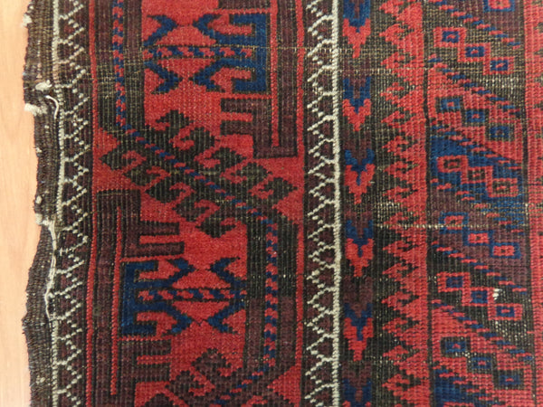 Antique Rug, 2' 10 x 5' 6 Rust Red Baluch - Jessie's Oriental Rugs