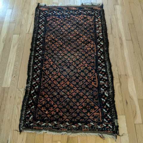 Antique Rug, 2' 4 x 4' 2 Blue Tribal - Jessie's Oriental Rugs