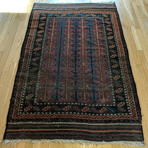 Antique Rug, 3' 10 x 6' 4 Tribal - Jessie's Oriental Rugs