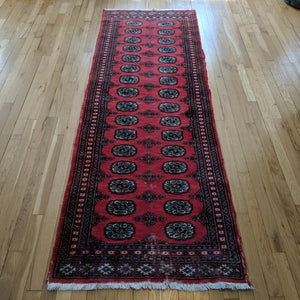 Pakistan Rug, 2' 8 x 7' 11 Red Bokhara