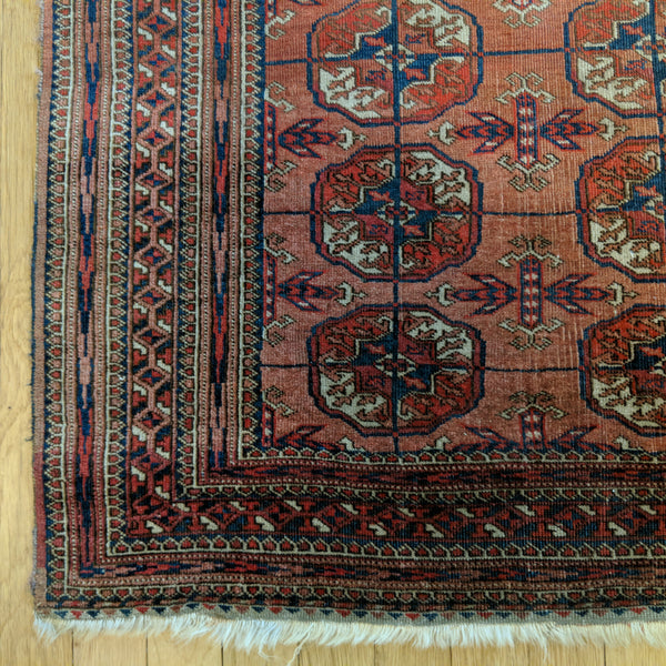 Antique Rug, 2' 9 x 4' 2 Red Brown Bokhara - Jessie's Oriental Rugs