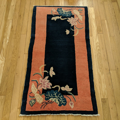 Chinese Rug, 2' 1 x 3' 11 Blue Art Deco