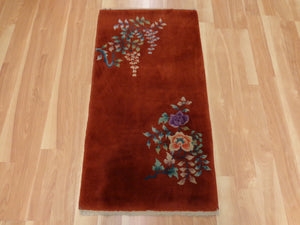 Chinese Oriental Rug, 2' 1 x 3' 11 Red Orange