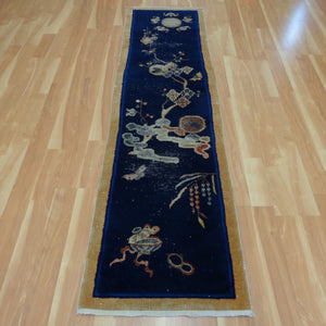 Chinese Rug, 2' 2 x 8' 1 Blue Peking Runner