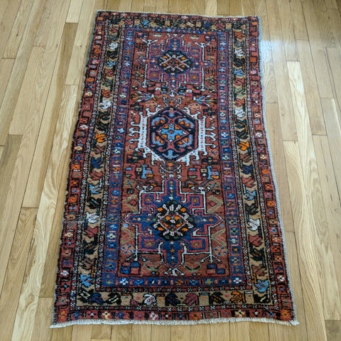 Persian Rug, 2' 6 x 4' 6 Orange Brown Karaja - Jessie's Oriental Rugs